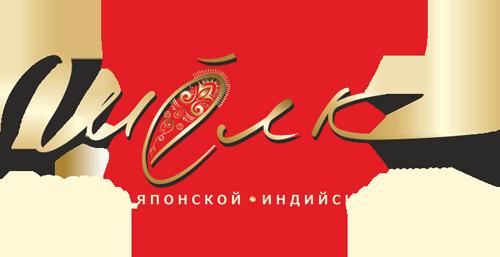 Ресторан Шелк